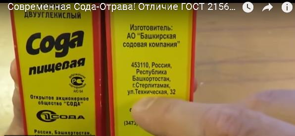 778af4048eee Высококачественная сода из США - ЯПлакалъ