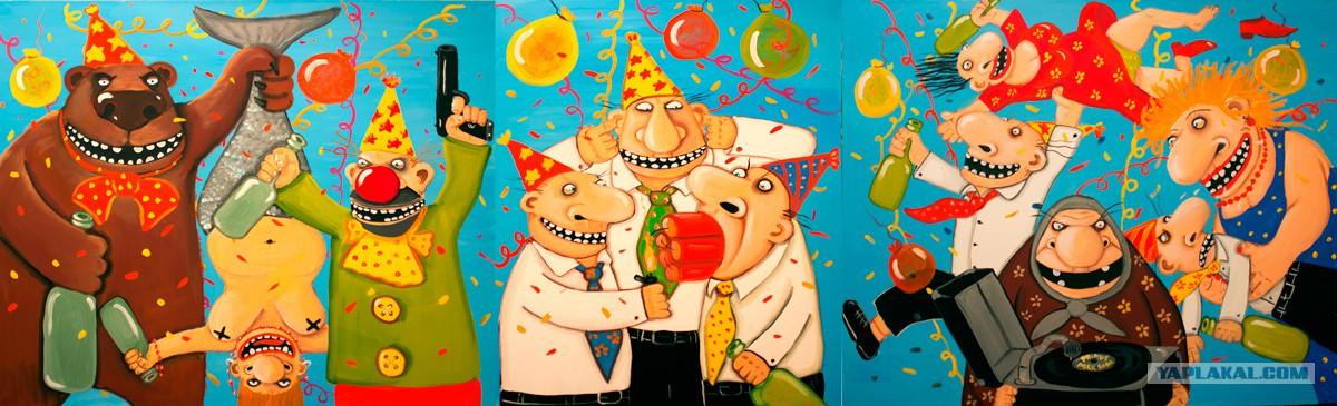 Класс как, пьяная картинка с днем рождения