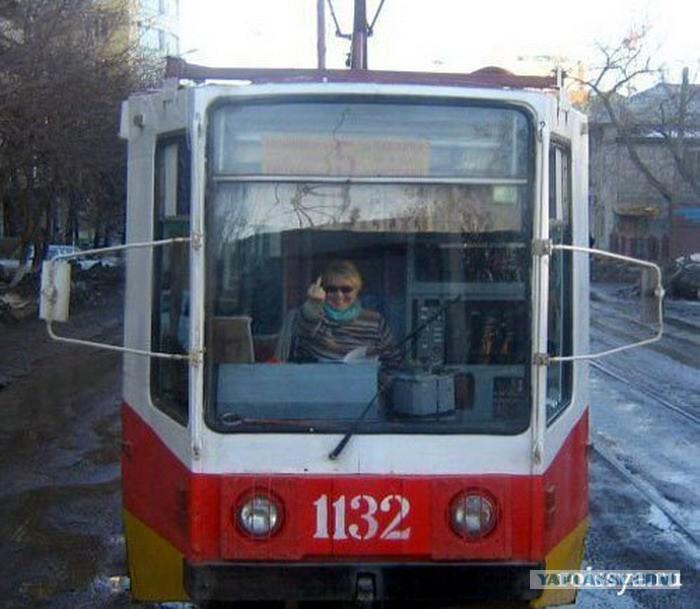 Картинки трамвай прикол