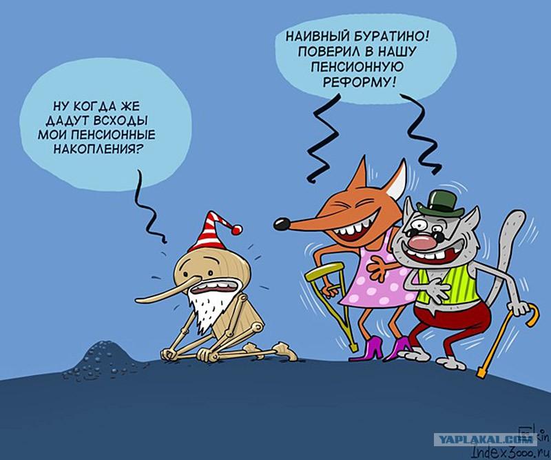 Пенсия работающим пенсионерам в рублях