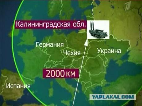 """Госдеп призывает Россию не размещать комплексы """"Искандер"""" в Калининграде"""