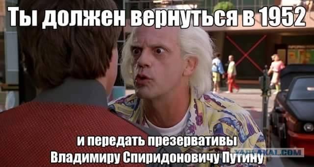Кремль не выполняет решение Международного суда ООН по Крыму, - Порошенко - Цензор.НЕТ 6387
