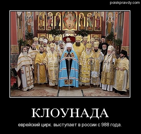утепляющий слой православных она точно есть заключение: помните, что