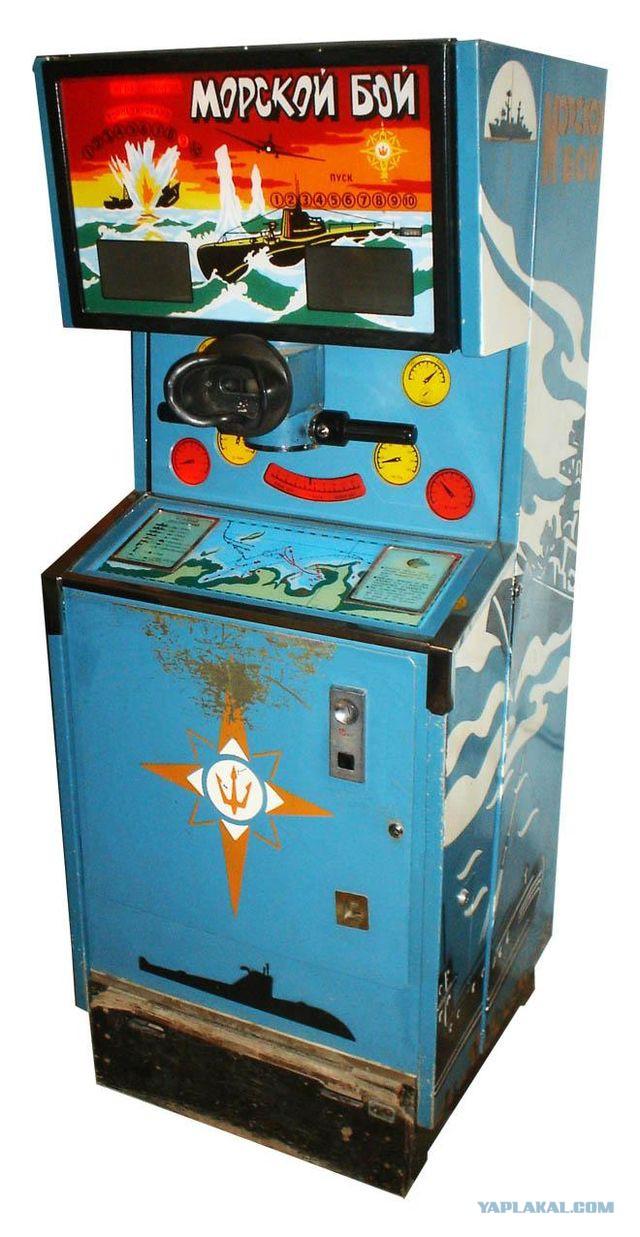 морской бой советские игровые автоматы играть