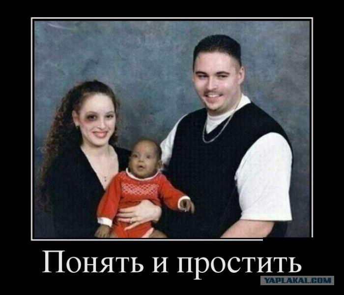 фото изменяет жена