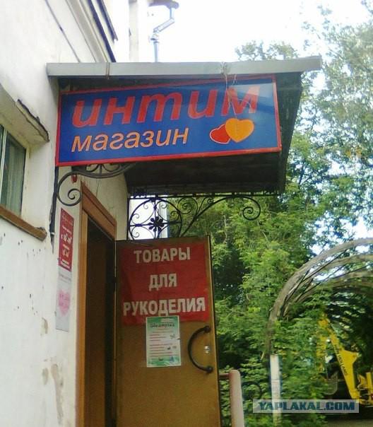 intim-novo-savinovskiy