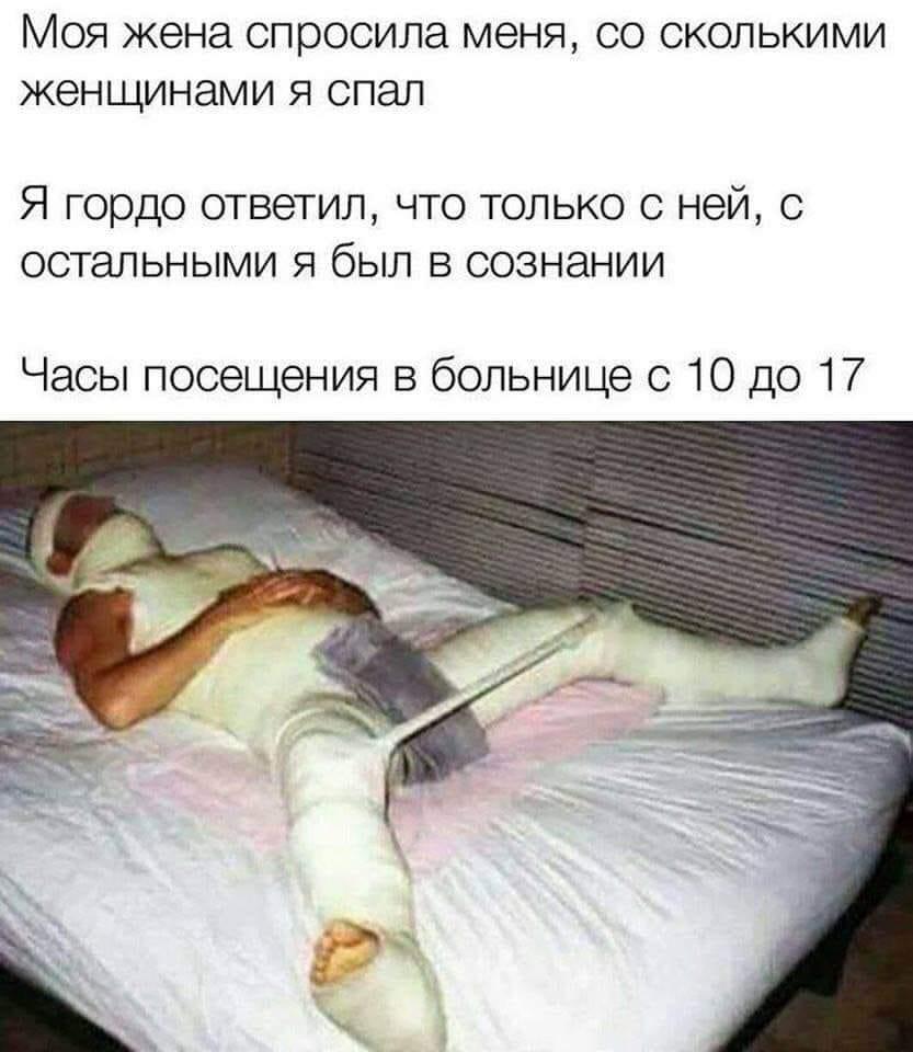 https://s00.yaplakal.com/pics/pics_original/6/2/9/14003926.jpg