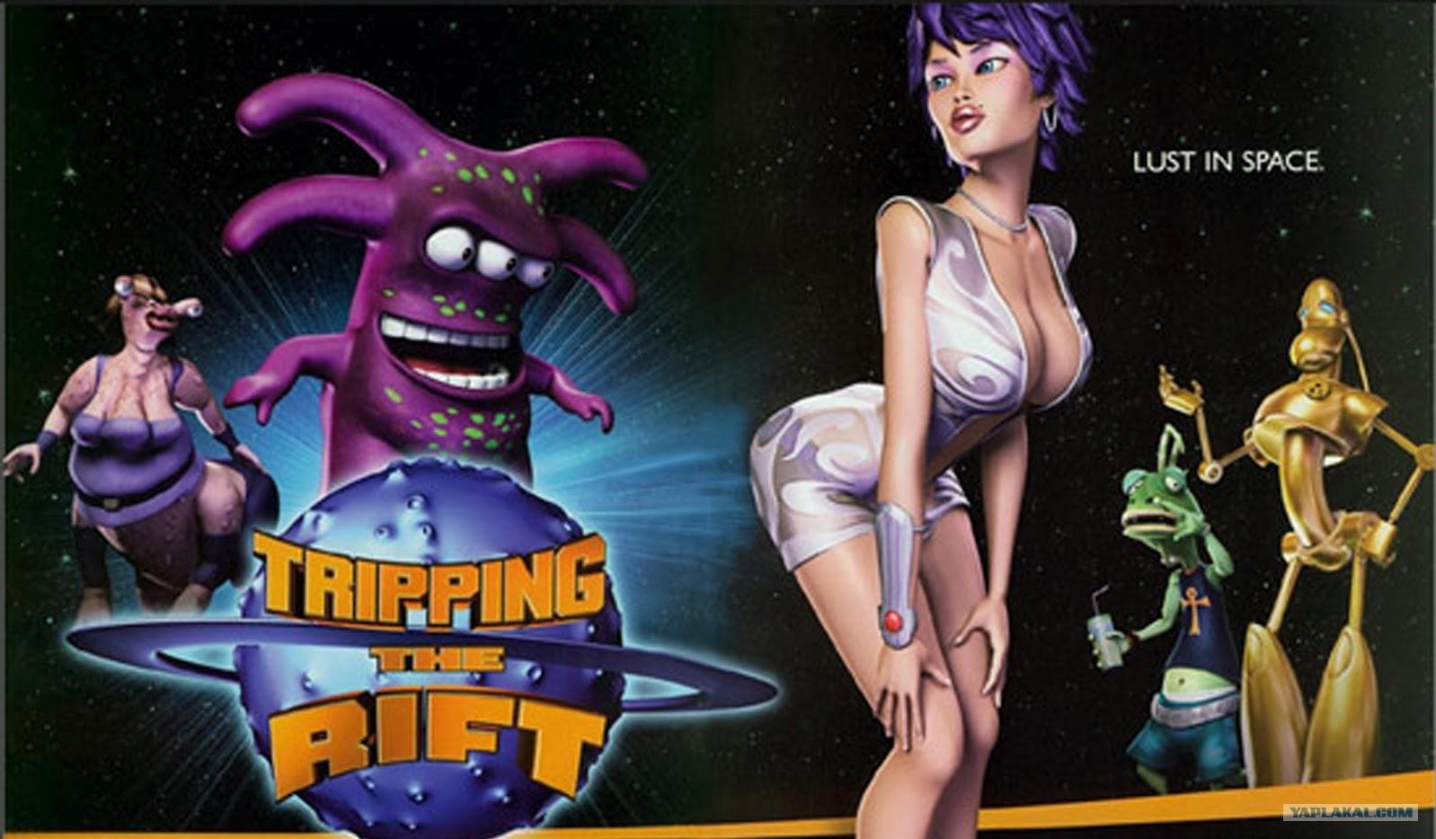 Порно игра улётный трип : Груповуха с, секси в космосе» онлайн