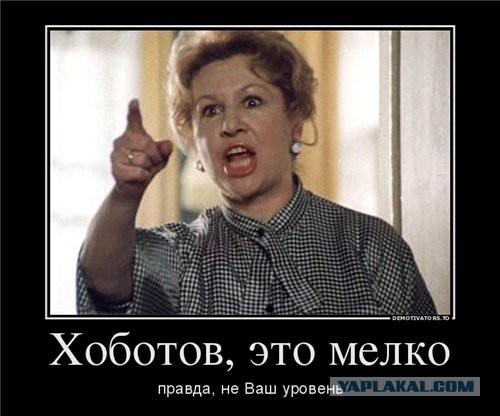 Российская фигуристка Навка стала совладельцем производителя соли в оккупированном Крыму - Цензор.НЕТ 5644