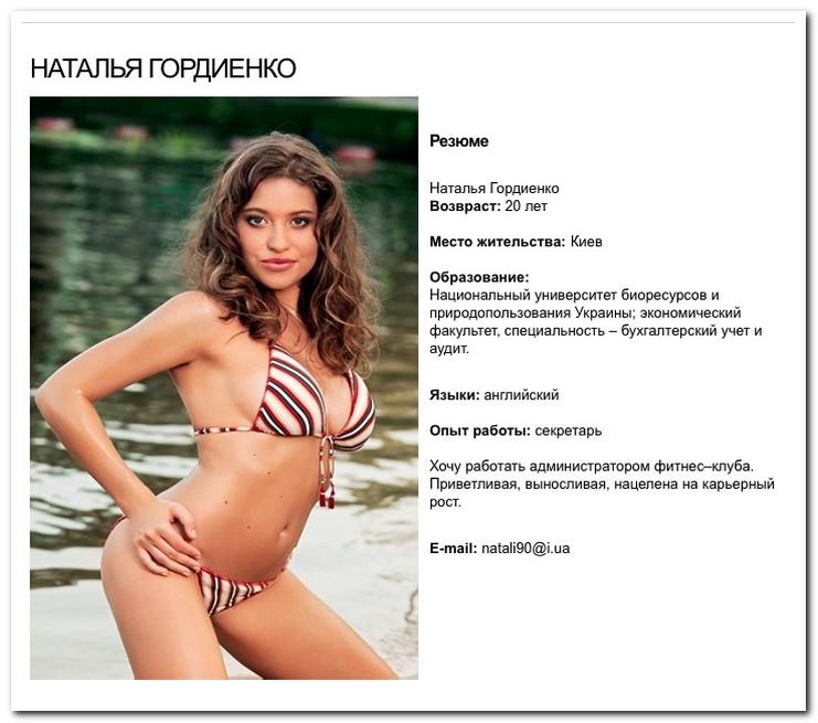 Проститутки метро семеновская от 1500