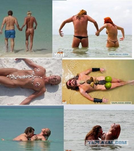 Показать секс видео волочкова и джигурда 13