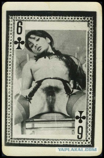 карты игральные с женщинами голыми