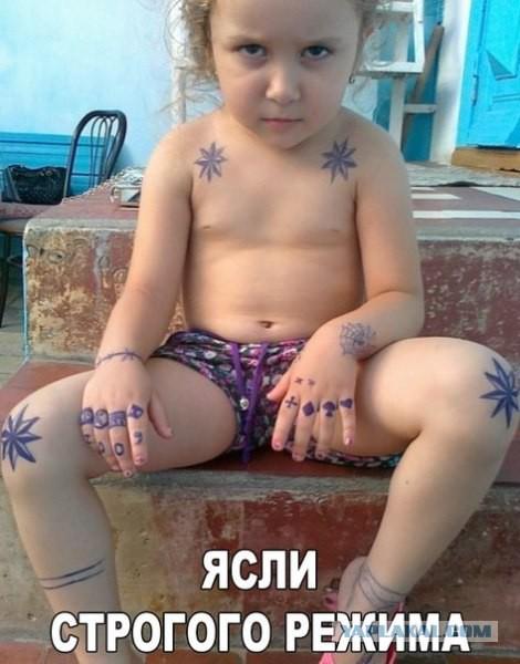 Эти дети превратили обычные фотографии в шедевры