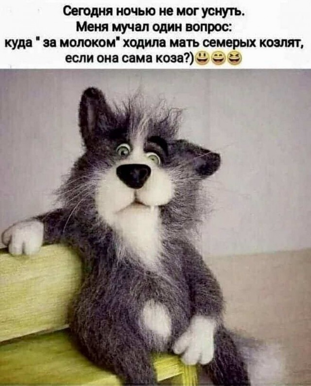 https://s00.yaplakal.com/pics/pics_original/6/3/4/14620436.jpg