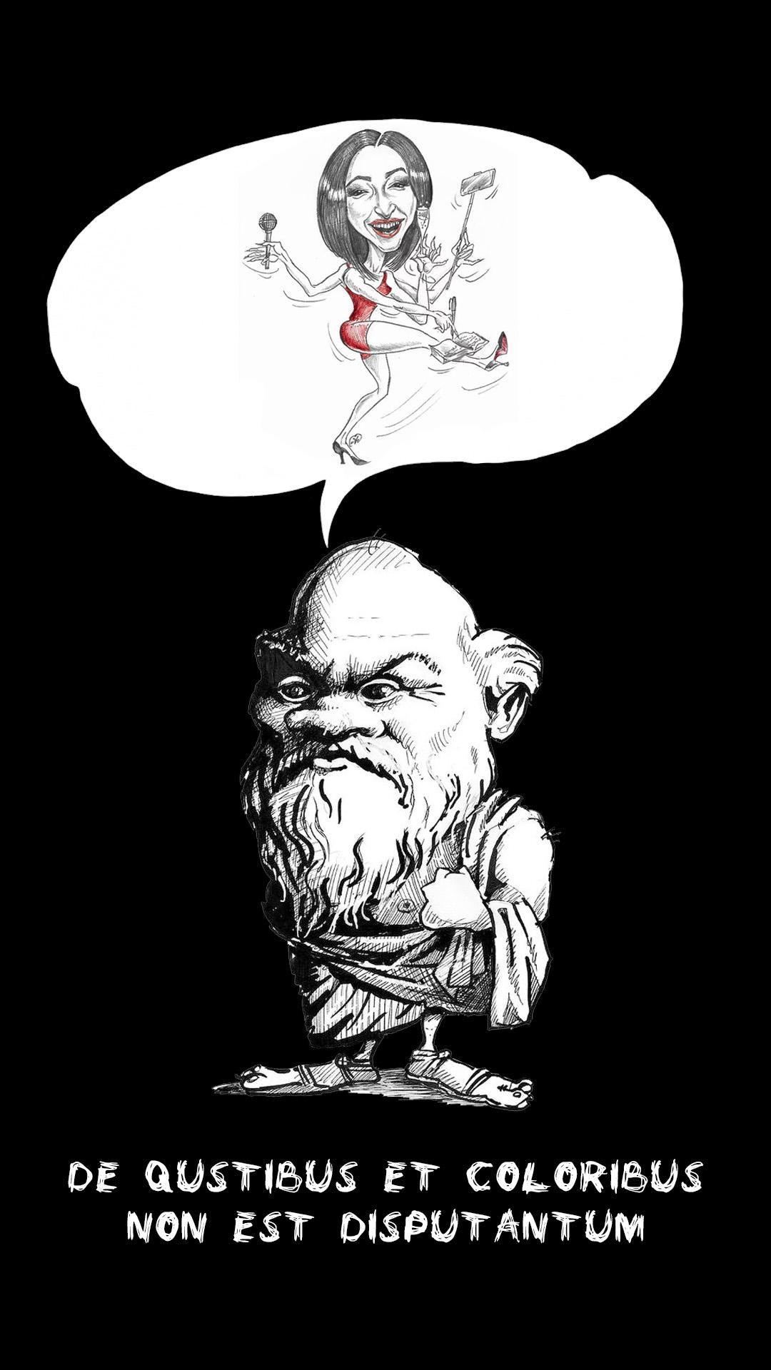 Lingua Non Penis