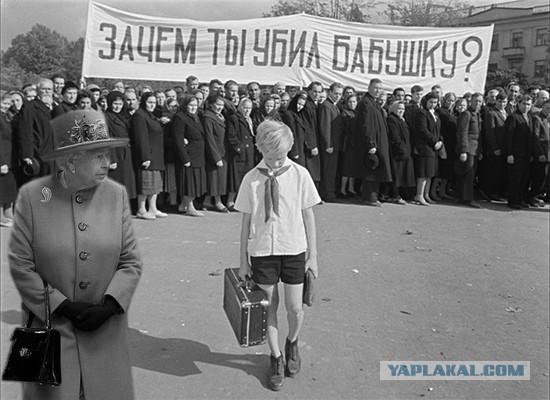 "Фотожаба: ""Королева Великобритании Елизавета II зашла в супермаркет"""