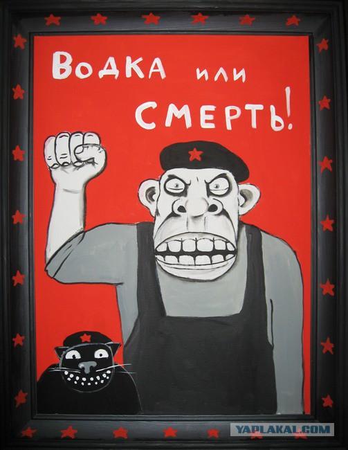 Невідомі розбили в Харкові меморіальну дошку радянському воєначальнику Жукову, - Нацполіція - Цензор.НЕТ 4187