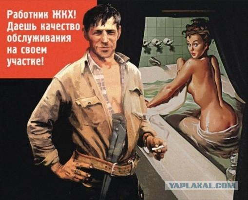 Маяковский сделал работу посылай всех в пизду