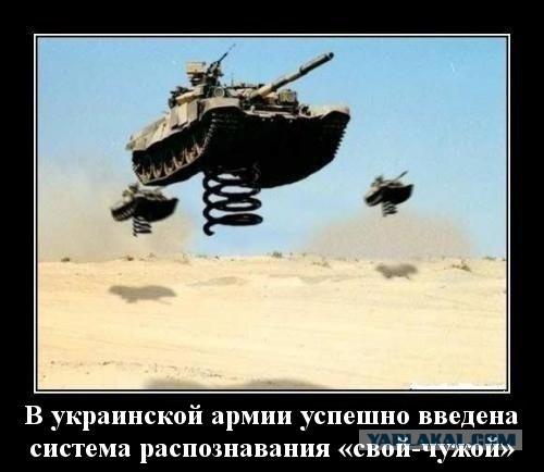 http://s00.yaplakal.com/pics/pics_original/6/4/0/3772046.jpg