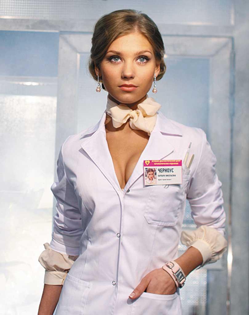 Сексуальные девушки в медицинском халате