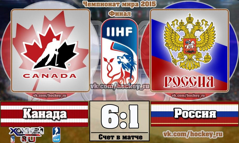 этого постеры россия канада интервью звезда