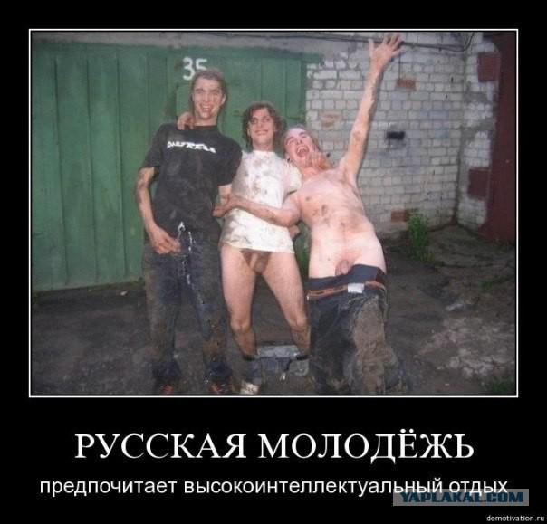 Рэп шлюха русский