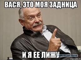 Це не могло стати несподіванкою для нас: кадрові російські офіцери введені в керівництво збройних підрозділів на Донбасі, - Волкер про причетність військових РФ до обстрілу Маріуполя - Цензор.НЕТ 4950