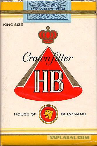 сигареты hb цена купить