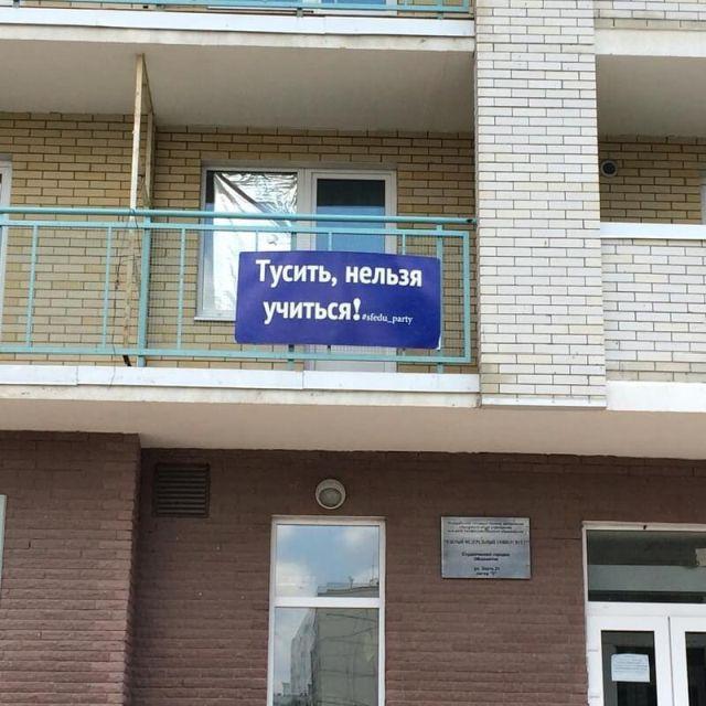 Одно из лучших мест нашей юности - студенческое общежитие