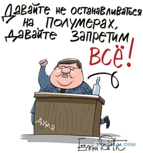 Порошенко ввел в действие решение СНБО о дополнительных мерах по противодействию информационной агрессии РФ - Цензор.НЕТ 7045