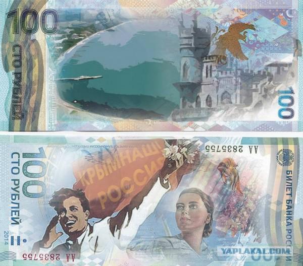 Новые 100 рублевки названия монет разных стран список