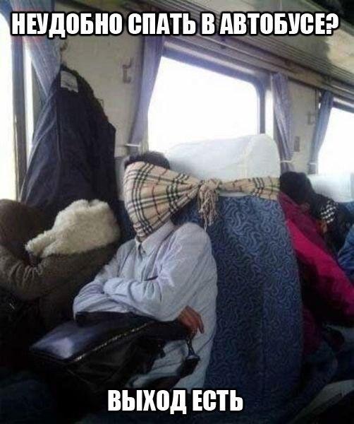 Смешные картинки из сети на 19.11.16
