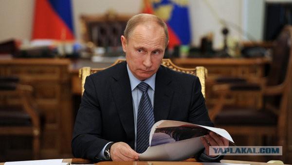 Удивление Путина как возможность победы над бардаком