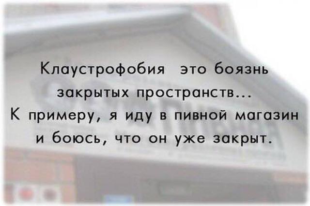 ЮМОР  В ОТКРЫТКАХ  - Страница 3 11920646