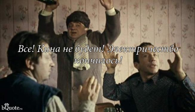 В оккупированном Луганске отключили телевидение и мобильную связь - Цензор.НЕТ 4910