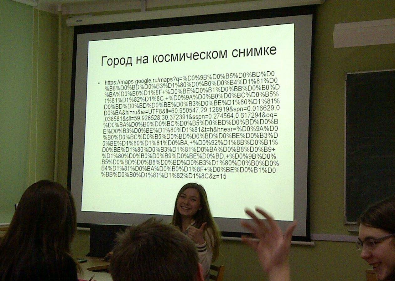 Презентации приколы картинки