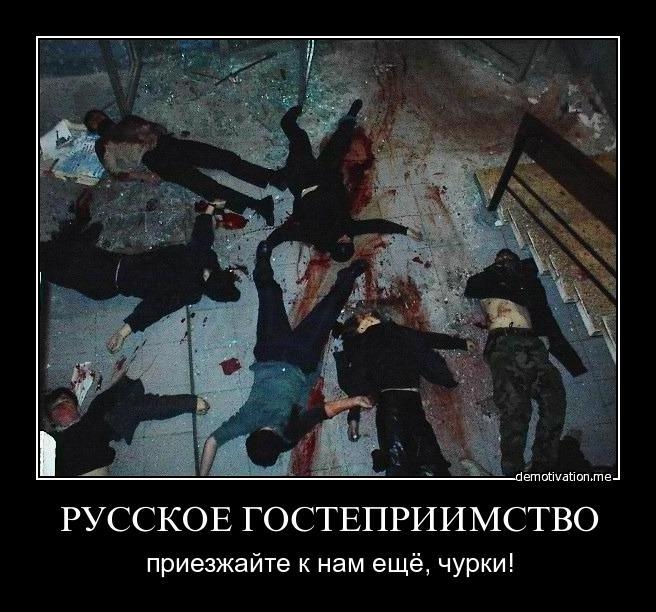 golie-vieb-prohozhuyu-russkoe-rot-podborka