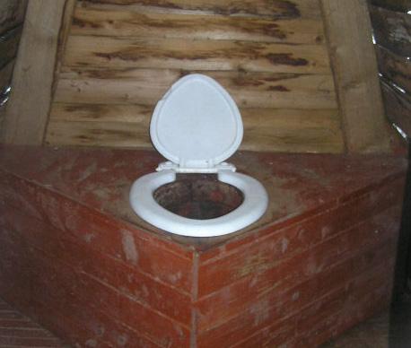Как Построить Дачный Туалет Своими Руками :: vsedelausam