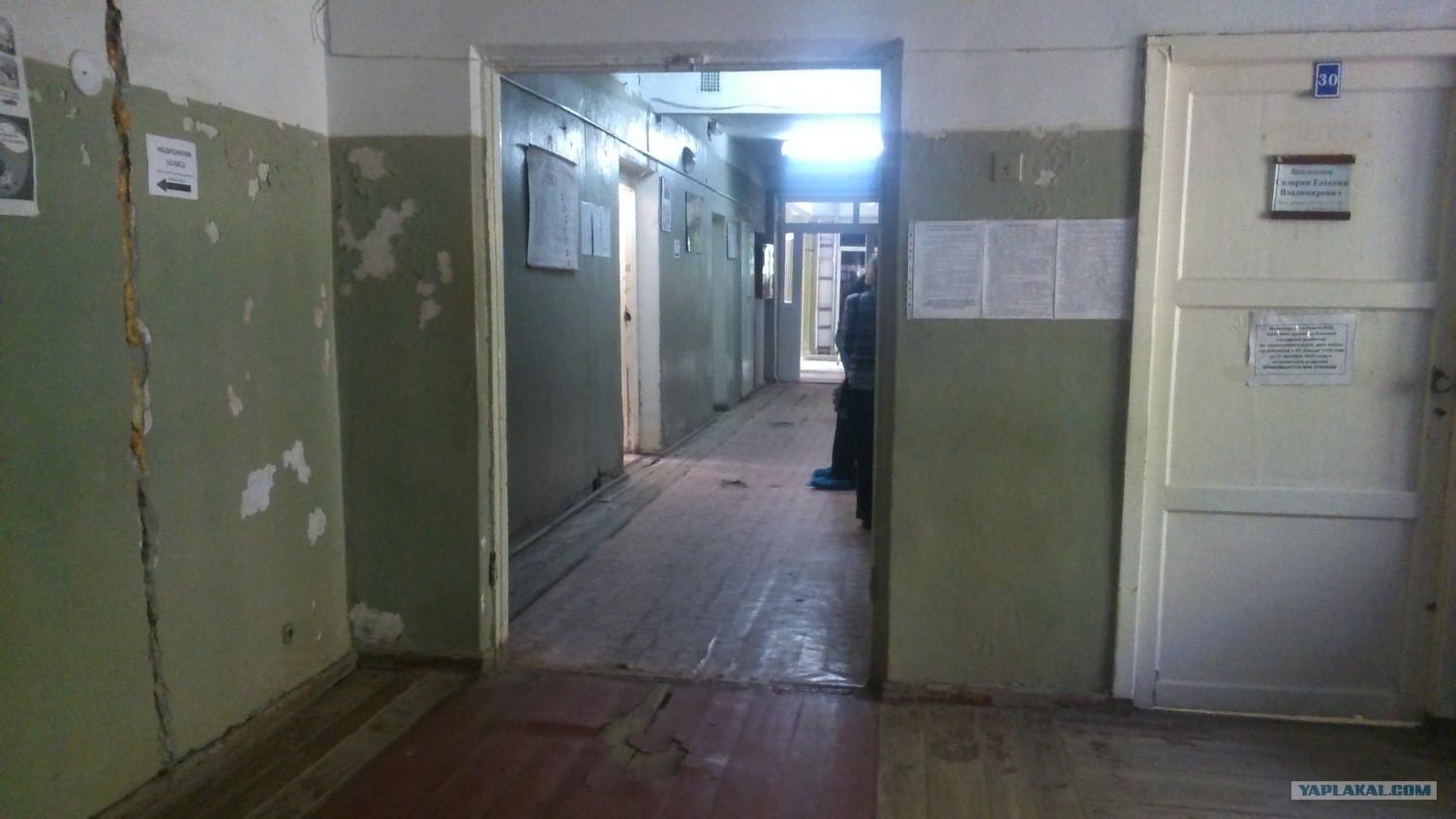 Отделенческая больница ст. курган