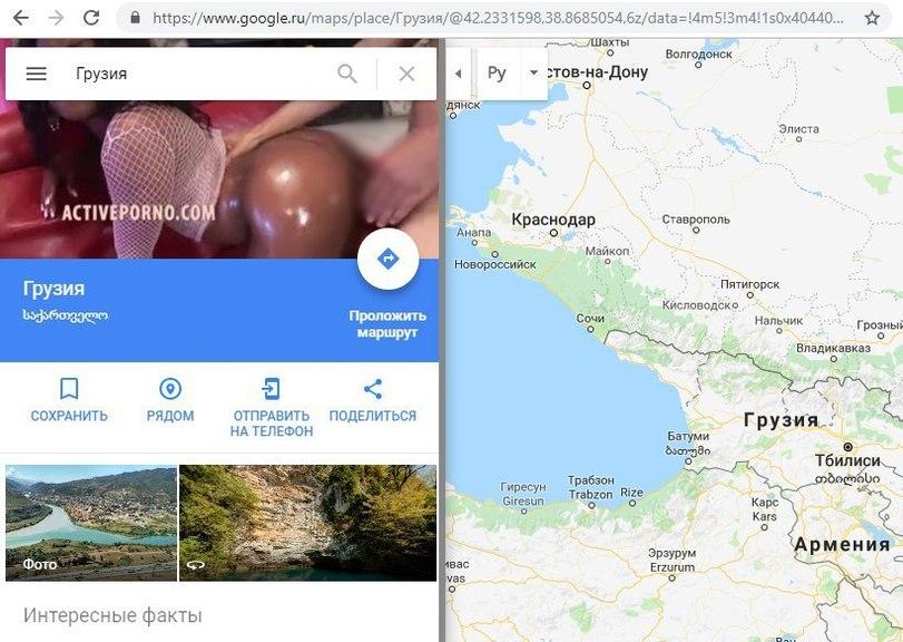 Картинки по запросу гугл мапс грузия порно