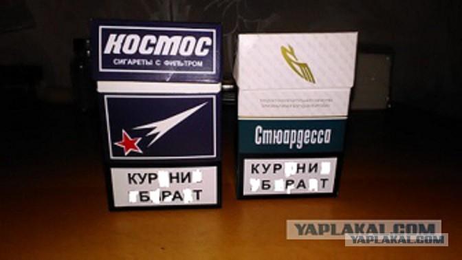Купить сигареты ява в москве дешево розница онлайн за сигаретами