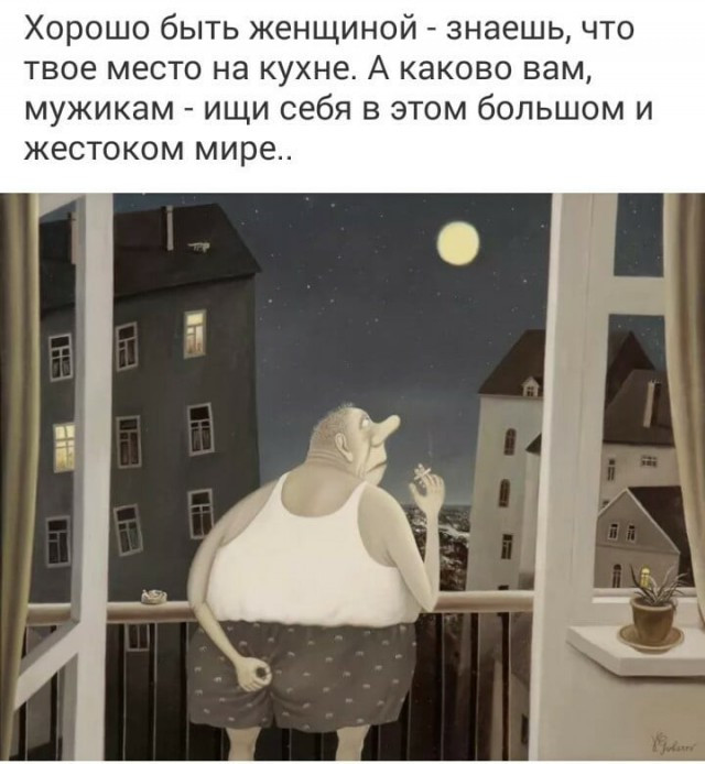 https://s00.yaplakal.com/pics/pics_original/6/5/2/14727256.jpg