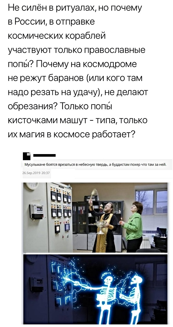 https://s00.yaplakal.com/pics/pics_original/6/5/2/15371256.jpg