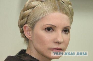 Подрочить на ю тимошенко, секс порно в польше