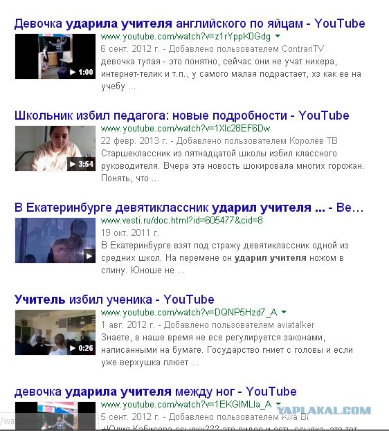 Лаэртский жопа растёт youtube