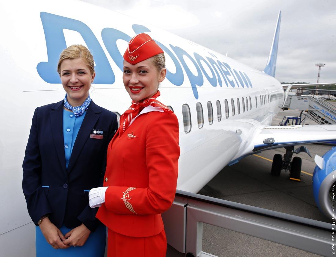 Купить билет до симферополя на самолет дешево добролет билет на самолет из санкт-петербурга в курск