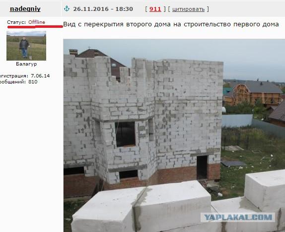 Строю Надёжный и долговечный дом, стены