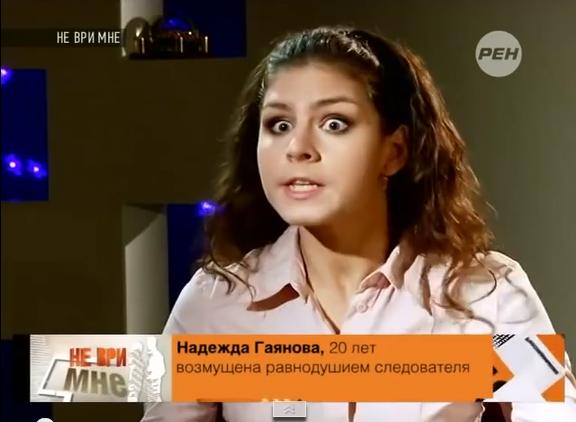 Секс с анфисой чеховой tv