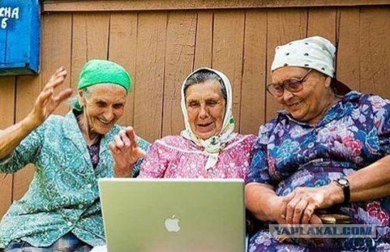"""Современное детство -- """"Едь в деревню к бабушке — хоть из-за компьютера выйдешь!"""""""