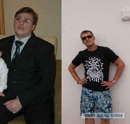 Как я похудел на 25 кадре